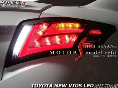TOYOTA NEW VIOS LED光柱型尾燈空力套件14-15 (另有分泰版前 後中包)