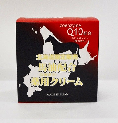 *日式雜貨館*北海道限定 Q10 馬油配合藥用 CREAM 藥用馬油 馬油乳霜 100G