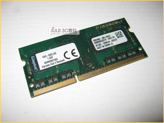 JULE 3C會社-金士頓 DDR3L 1600 KAS-N3CL/4G 4GB 低電壓/終保/ASUS 筆電用 記憶體