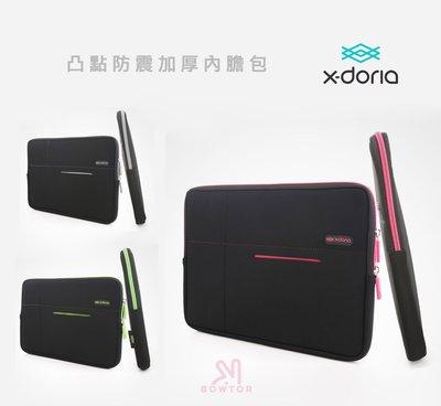包你個頭*光華商場 X-doria 2013 13  mac air pro retina /13.3吋 防震 凸點加厚