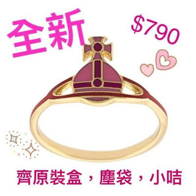 ❤️Vivienne Westwood❤️極罕有 Kate Ring Pink/Gold #L