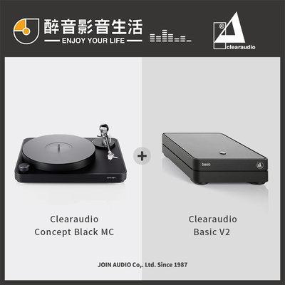 【醉音影音生活】德國 Clearaudio Concept Black MC唱盤+Basic V2唱頭放大器.台灣公司貨