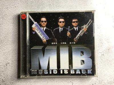 【二手CD】 MIB - Music is Back