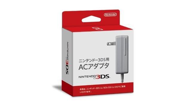 N3DS 3DS LL  2DS NDSiLL 任天堂 原廠 電源供應器 變壓器 充電器 AC(盒裝)【板橋魔力】