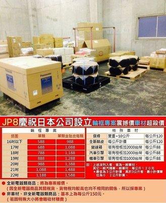 JP8日本代購 SEIKO精工 ASTRON SBXB027 SBXB003 SBXA021 SBXA017 歡迎詢價