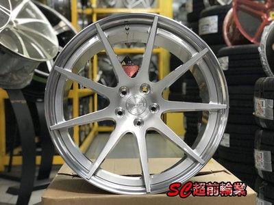 【超前輪業】客製化鍛造 BC HB29 18吋 19吋 20吋 21 吋 5孔114.3 100 120 112 髮絲銀