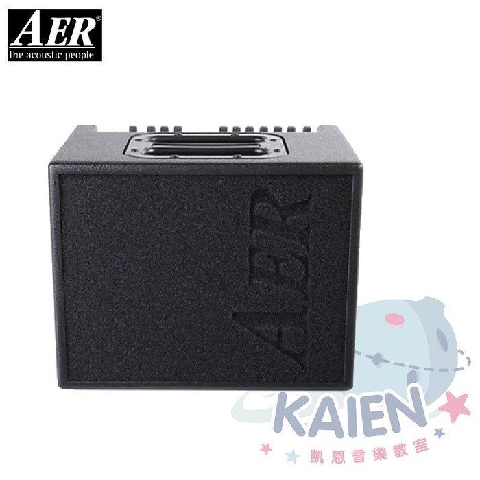 『凱恩音樂教室』AER 60W Compact 經典民謠吉他音箱