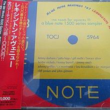 [JAZZ碟] Blue Note 精選 - A Blue Note 1500 Series Sampler 日東芝限定盤