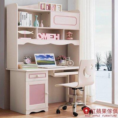 [紅蘋果傢俱]LOD-S8301 書桌 儲物書桌 書櫃書桌 實木書桌 兒童書桌 北歐風 簡約風