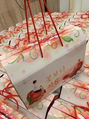 韓國養生膠原蛋白石榴汁/石榴果汁 80...