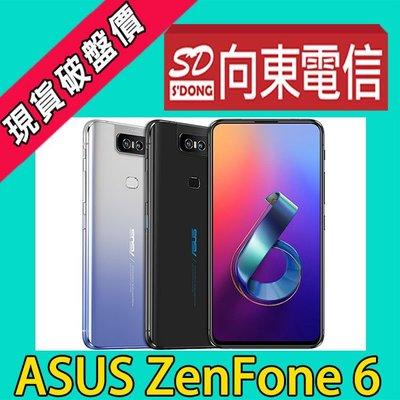 【向東-公館萬隆店】華碩Zenfone 6 ZS630KL 6.4吋 6+128g攜碼台哥大398 6G手機14000元