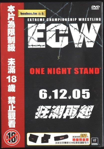 ◎全新DVD!WWE-美式摔角-ECW狂潮再起-首批加贈運動毛巾-約169分鐘-收錄精彩賽事.ECW葬禮JBL賤嘴講等◎