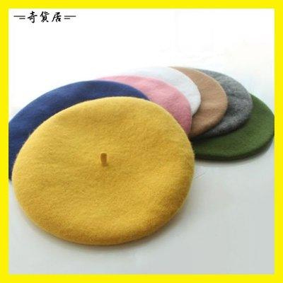 潮文藝清新優質純羊毛呢甜美時尚百搭貝雷帽兒童畫家貝蕾帽親子帽   全館免運