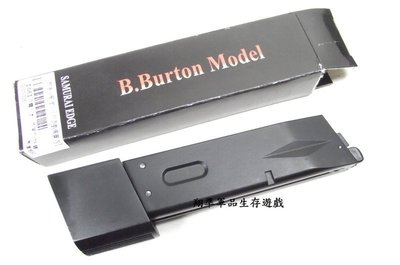 【翔準生存遊戲】WE 惡靈古堡加長 瓦斯手槍彈匣 (黑色) 全金屬材質 台灣製造精品 WE 彈夾 D-01-005