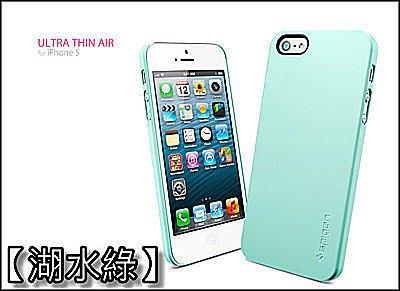 正品 送防塵塞+保護貼 SGP Ultra Thin Air iPhone 5 5S 超薄極輕量 硬式殼 保護殼 手機殼