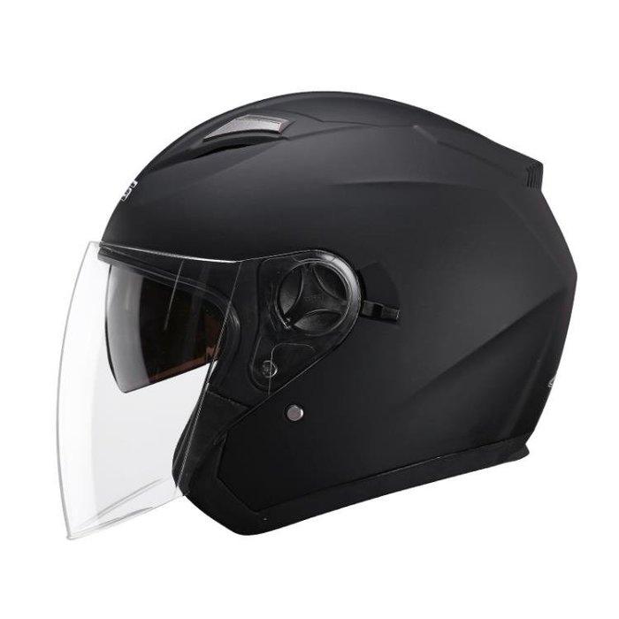 DFG雙鏡片頭盔男摩托車女電動車頭盔四季夏冬季保暖半覆式安全帽