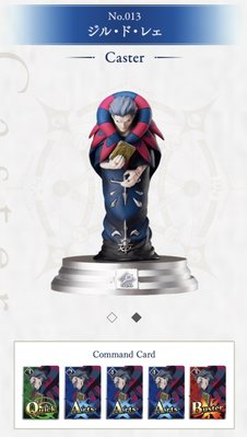 Fate/Grand Order Duel - collection figure Vol.2 013 Caster 吉爾德萊斯