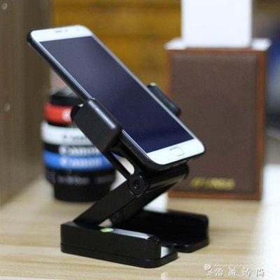 金屬摺疊懶人手機桌面支架簡約快手直播便攜萬能視頻拍攝美甲俯拍 igo