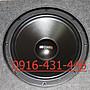 德製 MB QUART 被動式 12吋重低音喇叭含原廠音箱+擴大機