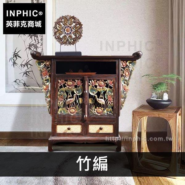 INPHIC-客廳裝飾櫃雕花東南亞玄關櫃傢俱泰國門廳玄關桌-竹編_FMG3