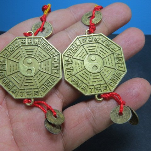 【競標網】精選漂亮銅製(八卦)中國結小吊飾2個(超低價起標、價高得標、限量一件、標到賺到)