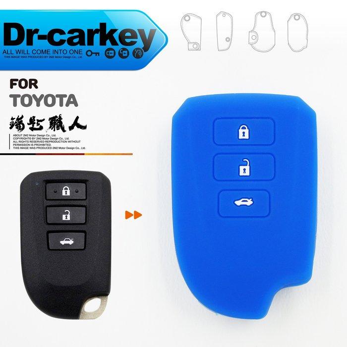【超值優惠組2件350】TOYOTA NEW VIOS YARIS 豐田 智慧型鑰匙 矽膠果凍套 鑰匙矽膠套 鑰匙果凍套