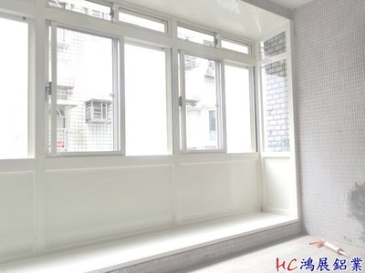 HC鴻展鋁門窗-陽台凸窗~儲物窗置物窗...