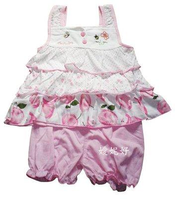 [嬡妮好童裝舖]嬰幼兒/女童/小童/春夏款/全新/居家服/粉紅蛋糕層次兩件式套裝/尺寸10