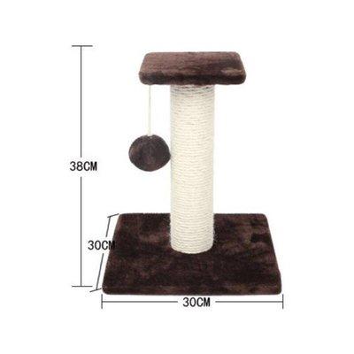 【億品會/超取免運】30x30x38cm/工字型 貓爬架 貓跳台 貓城堡 貓樹 貓窩 貓玩具