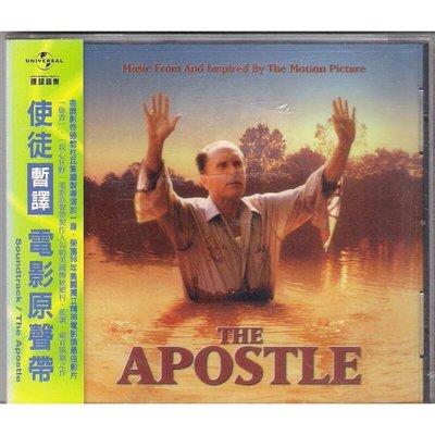 【全新未拆,殼裂】Peter Afterman:The Apostle 使徒 電影原聲帶《美版》