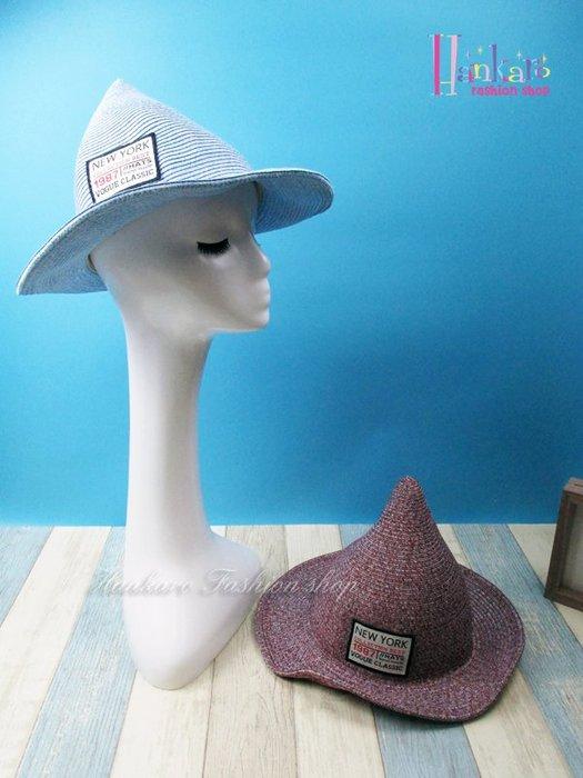 ☆[Hankaro]☆ 夏季新款尖頂親子帽款系列遮陽帽(兒童)~(合併批發另洽)