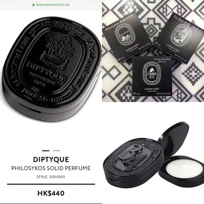 Diptyque Solid Perfume香水膏 3.6g