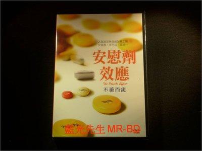[DVD] - 安慰劑效應 The Placebo Effect ( 台灣正版 )