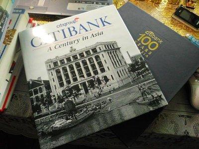 【媽咪二手書】  CITIBANK  A  Century in Asia  100YEARS IN ASIA  c06*每世紀在亞洲*
