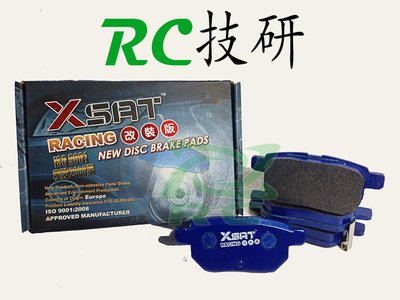 超藍隼來令片 賽車改裝競技版XSAT後 YARIS ALTIS 08-16Y VTTR RH BREMBO