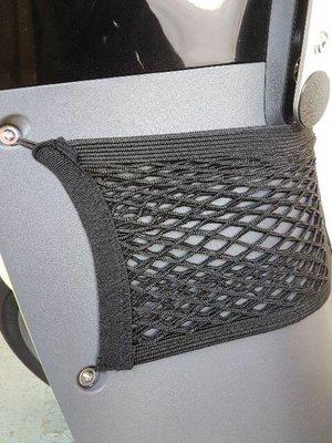 GOGORO2 GOGORO3  置物網/飲料袋/前置袋/網子