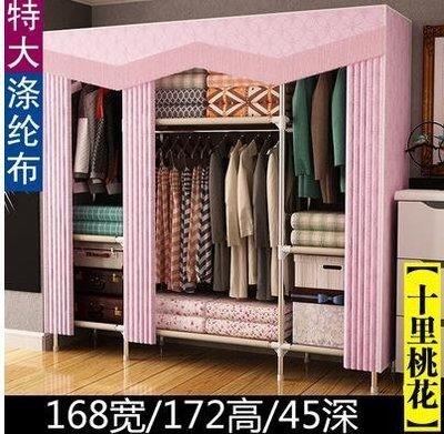『格倫雅』特大號現代雙人布衣櫃加粗加固鋼架簡易簡便組裝收納櫃^9833