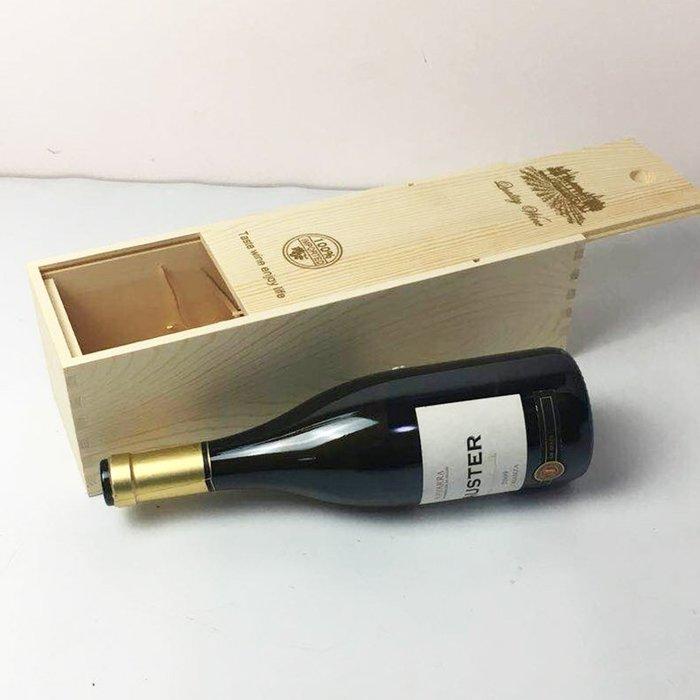 【螢螢傢飾】【量購30只才出貨】加大款-翻蓋/滑蓋單支松木酒盒 葡萄酒木盒 紅酒木盒、紅酒木箱