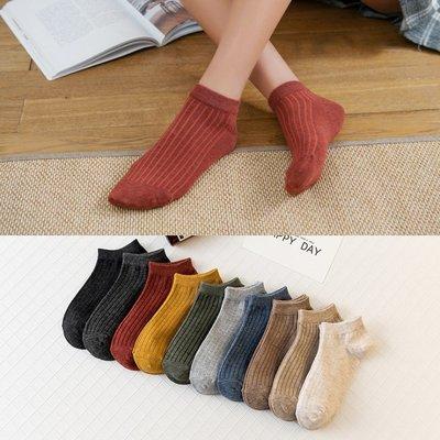 素面短襪 針織 純棉短襪 百搭 單色純色 襪子 中筒襪 素色襪子 學院風 棉襪 短襪 基本款素色襪【RS1102】
