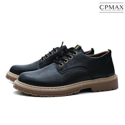 CPMAX 歐美馬丁短靴 馬丁鞋 低筒靴 戰鬥靴 工作鞋 大尺碼男鞋 男低筒馬丁鞋 男鞋 男皮鞋 男工作鞋 S78