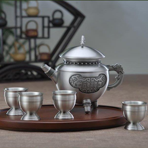 5Cgo【茗道】含稅會員有優惠 9319029897 馬來西亞 錫器罐功夫茶具套裝茶壺茶杯 百年興隆 男士 禮品創意實用