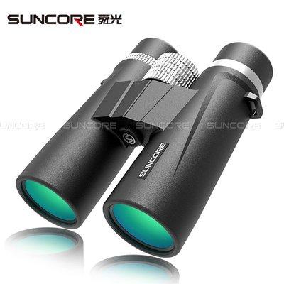 ☀無憂戶外☂SUNCORE舜光雙筒望遠鏡海獅10X42充氮防水高清高倍夜視 C4411