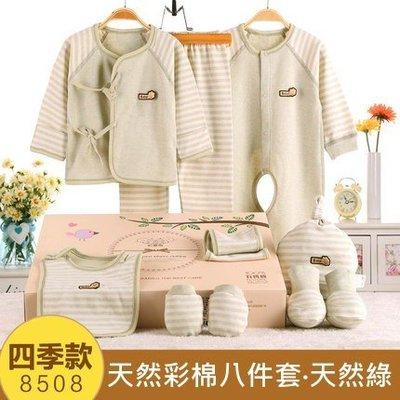 嬰兒衣服純棉夏季新生兒禮盒套裝0-3個月滿月寶寶初生母嬰用品夏