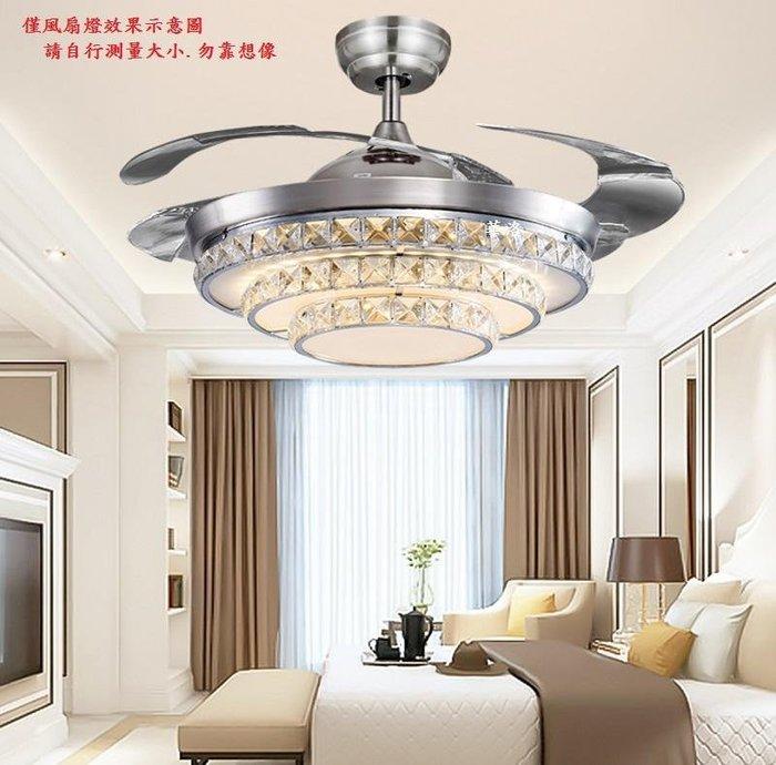 銀色42吋收縮隱型風扇燈,E27含5燈泡+遙控,好看吊扇燈僅5300元GS2012