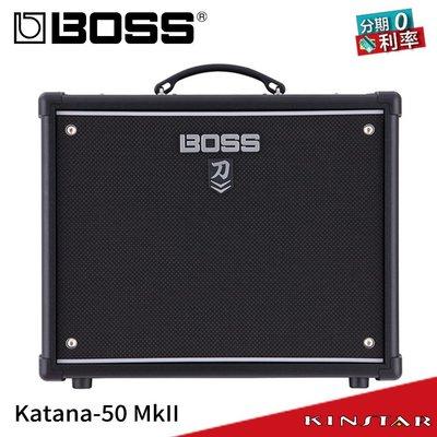 【金聲樂器】BOSS KATANA 50 MkII 全新二代 50瓦 電吉他 音箱 刀