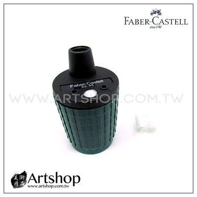 【Artshop美術用品】德國 FABER 輝柏 工程筆專用磨芯器 52-45