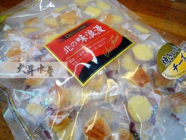 【大昇水產】-新貨到-日本原裝進口北海道限定起司墨魚500g