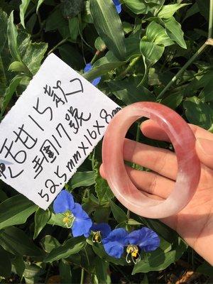 AAA+天然 馬達加斯加 粉晶手鍊~窄版~《甜15款》~手圍17號,內徑52.5mm寬16厚8mm~ 自然小紅莓色、老礦馬粉手環!鮮紅美麗!~{熊寶貝珠寶}~