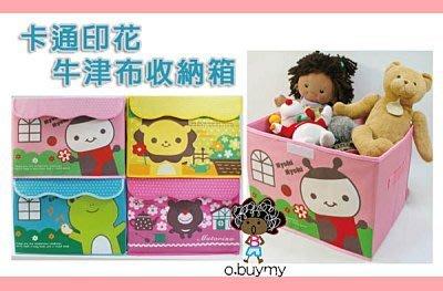 動物卡通印花 牛津布 收納箱 雜物箱 可折疊 有蓋 衣物整理箱 兒童玩具衣物收納箱整理盒