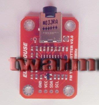 《德源科技》r)FM Radio Transmitter Module V2.0 -- Arduino 收音機電台